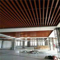 供应旅游区吊顶U型铝方通天花-型材铝方通铝护栏款式生产厂家