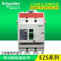 低压元器件 施耐德断路器 电动机保护断路器采购进货批发商城