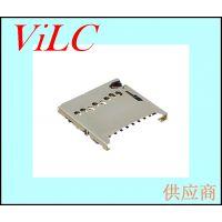 1.32H=TF卡座 内焊T-FLASH卡座 9P 带侦测开关-电子元器件批发 铜壳