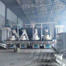 2019高产的木屑颗粒机 生物质颗粒机设备价格
