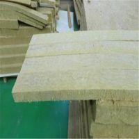 厚度8公分外墙岩棉板 防水硬质岩棉复合板多少钱一吨