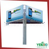 供应户外大立柱单广告牌 专业生产立柱广告牌 T牌广告牌 擎天柱 厂家定制