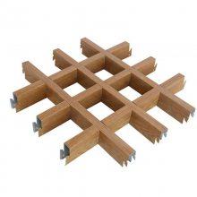 番禺厂家供应铝格栅吊顶天花装饰建材木纹铝格栅定制