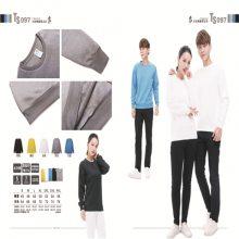 陕西团体服装定制-韩版卫衣团体服装定制-博霖服饰(优质商家)
