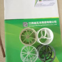 五丰陶瓷生产多面空心球
