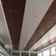 木纹铝扣板铝单板|冲孔室内吊顶铝天花
