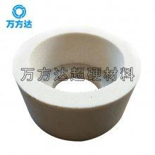 万方达白刚玉杯形型砂轮 磨高速钢 淬火钢 碳钢 304 316不锈钢磨刀机砂轮
