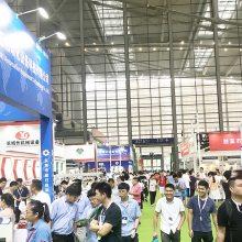 2020第十届深圳国际连接器、线缆线束及加工设备展览会