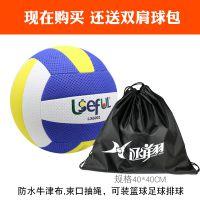气中老年轻软式7号中老年训练排球比赛专用球宇生富气中老年