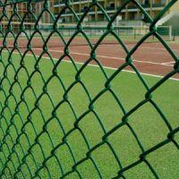 体育场围网 楼顶体育场围网 包塑勾花网