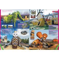 运动装备游艺设施造型游乐 新型儿童乐园大型户外设施