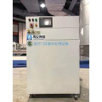 万科世纪城社康中心废水处理设备YASK-1000L触摸屏操控性能强悍