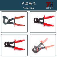 四级承修线缆软质切刀 资质升级电缆剪刀厂家直销