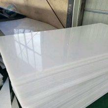 厂家直营900万超高分子量聚乙烯板 高分子PE板材 UHMW-PE板耐磨自润滑