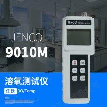 任氏 9010M 便携式测量DO/DO饱和度,水质分析仪