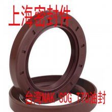 上海 骨架油封定做 橡胶密封件加工