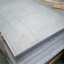 供应40mm310S不锈钢板 可以零售 切割 割方 割圆 异形切割