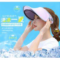 【2顶包邮】防紫外线遮阳帽 户外女夏季出游太阳帽空顶帽遮阳帽