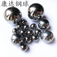 钢珠厂家现货4.7625mm5.0mmG200高质量碳钢球G1000抛光碳钢球