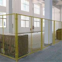 厂家直销厂房隔断网 可移动车间隔离网 框架护栏网