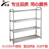 宁波厨房专用置物架 SUS304不锈钢货架 防腐防锈 支持来图定制