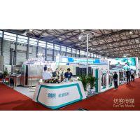 第二届DPA国际数码印花工业应用展