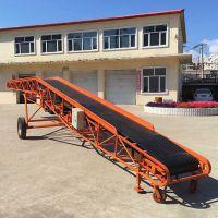 都用-散粮食装车输送机 600带宽大豆皮带机 移动防滑沙子输送机