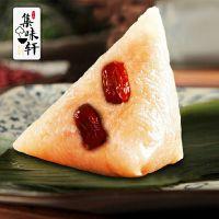 集味轩福瑞粽粽子礼盒1480g定做 端午节包装礼盒批发
