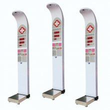 乐佳HW-900测量身高体重秤 自动测量身高电子体重秤