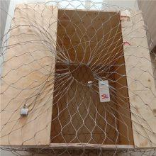 丝美艺金属网 不锈钢钢丝佩戴密码锁网兜 防盗卡扣钢丝绳网