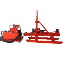 ZLJ510型矿用坑道钻机 液压坑道钻机 地质勘探坑道钻机