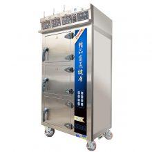 蒸饭柜厂家-蒸快厨业供应优质蒸柜-蒸饭柜