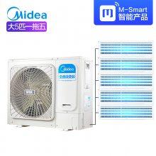 北京美的中央空调 美的风管机 美的家用户式别墅空调 MDVH-J63T2/BP3N1Y-TR(F)