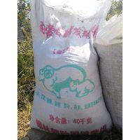 发酵好的羊粪多少钱一吨开金羊粪有机肥价格