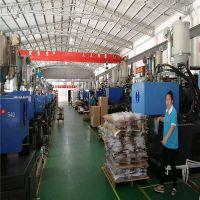 出售八成新海天320吨伺服卧式注塑机塑料机械二手注塑机