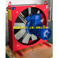 上海剑邑ELF系列防爆型液压风冷却器_防爆电机型液压散热器