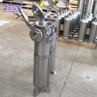 单袋侧入式过滤器 滤尔 过滤机 2号袋式过滤器 材质316L进出口DN50法兰