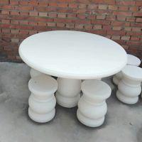 丰路石雕 汉白玉石桌石凳 大理石圆桌圆凳 广场石桌雕塑
