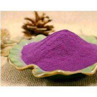 天然 脱水紫薯粉销售