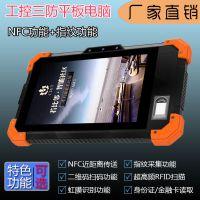 OEM定制指纹平板电脑三防NFC安卓工业工控平板MTK6737双卡WIFI蓝牙