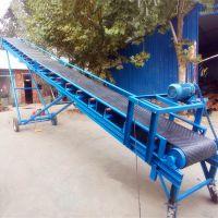 混凝土传送输送机 移动式黄沙输送机 宿州市粮食皮带机定做