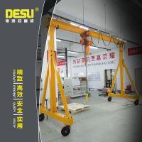 小型龙门吊车 移动式龙门架 轻小型龙门吊 门式起重机