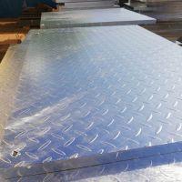 厂家直销楼梯踏步板 复合钢格板 排水沟盖板