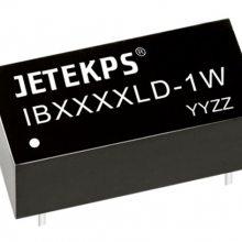 小功率直流电源模块厂家-健特品牌供应商-茶山镇电源模块厂家