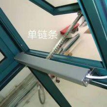 广东广州电动开窗器(ZJ-KC01)原厂生产供应超高工艺质量有保障