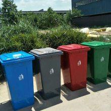 分类垃圾桶 240升铁质垃圾桶 环卫垃圾桶