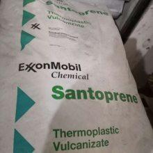 Santoprene 201-55W255 TPV 良好的耐热性能 美国埃克森美孚