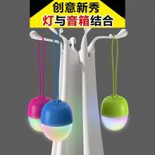 痴迷私模专利LOGO贴牌礼品创意鸡蛋音响灯 便携式户外手机迷你无线LED蓝牙音箱学校学生礼品