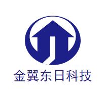 北京金翼东日科技发展有限公司