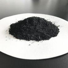 石墨烯载银 石墨烯载银纳米材料 抗菌防霉添加剂 可添加至各种工程塑料 欢迎联系